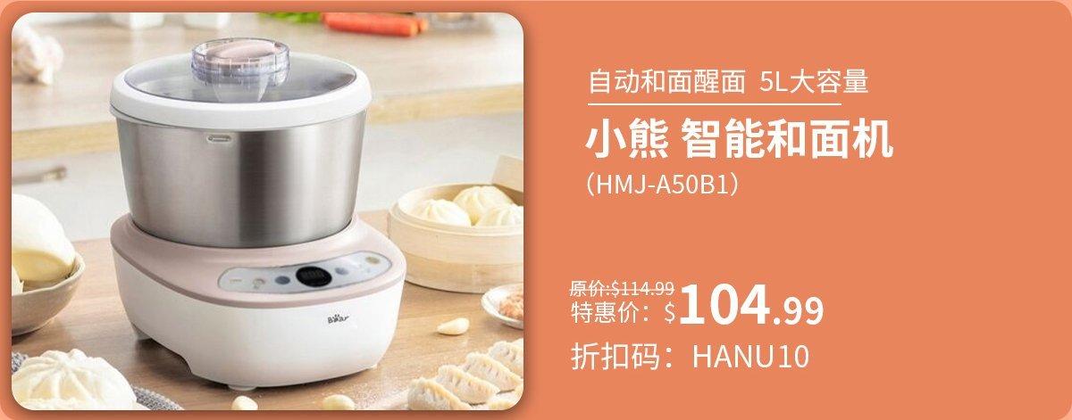 HMJ-A50B1