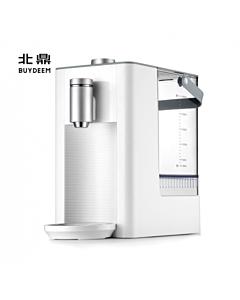 【有赠品】Buydeem北鼎 速热饮水机S7123  即热电热水壶 8种水温选择 小型冲泡奶神器 2.6L