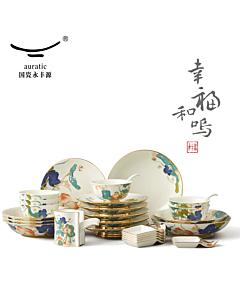 Auratic 国瓷永丰源 幸福和鸣31头中餐具 碗盘碟勺家用中式礼品套装