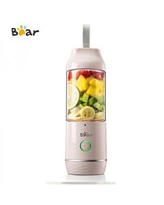 【包邮】Bear小熊 迷你便携料理机榨汁机搅拌机随行杯 LLJ-C04G5  轻巧便携 充电可用 350ml