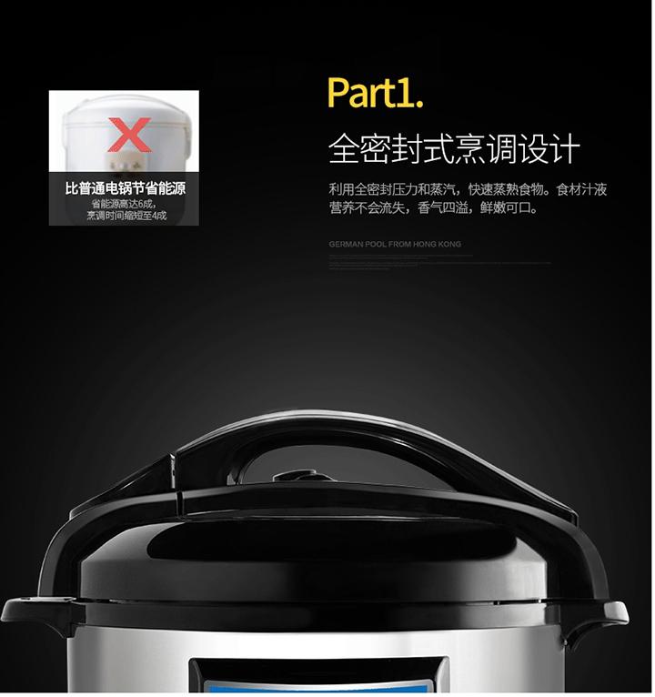 德国宝智能烹调电饭煲URC-18全封闭式烹调设计