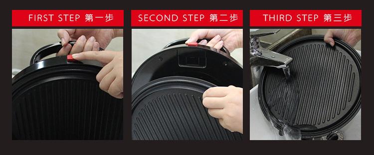 利仁电饼铛LR-A434五大功能升级3: 一键可拆洗,拆盘断电更安全