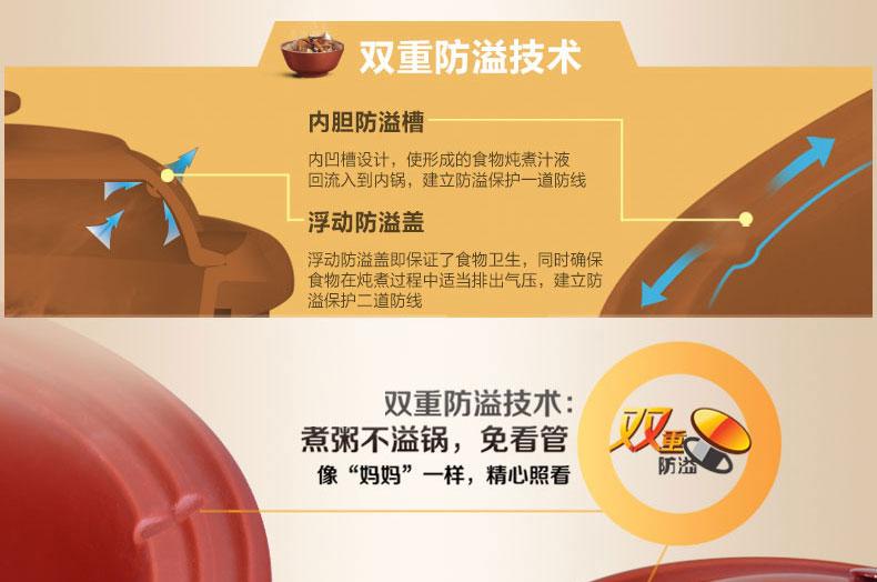 Makoto紫砂电炖锅DGD40-40SWD 双重防溢技术:内胆防溢槽&&浮动防溢盖